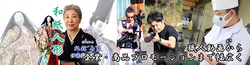 世界と日本をつなぐ